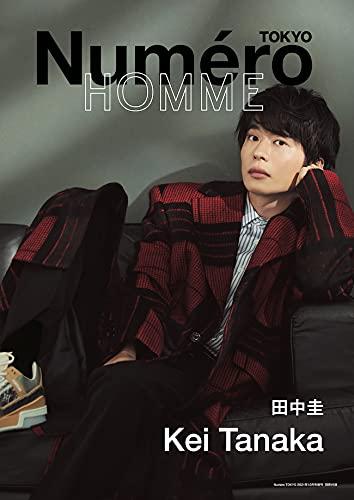 Numero TOKYO 2021年10月号 増刊 画像 B