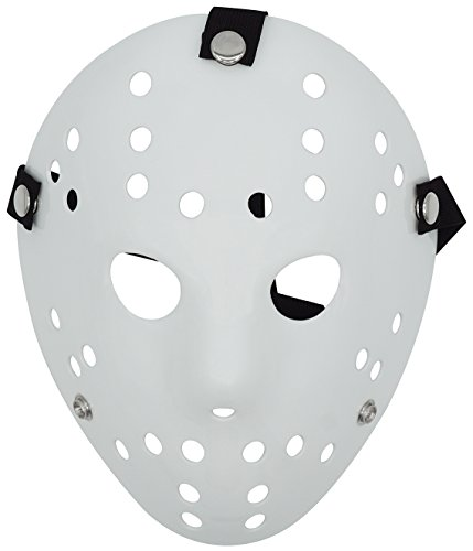 Lovful Costume Mask Prop Horror Halloween Cosplay Party Mask,White ()