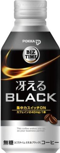 ビズタイム 冴えるブラック 400g×24本