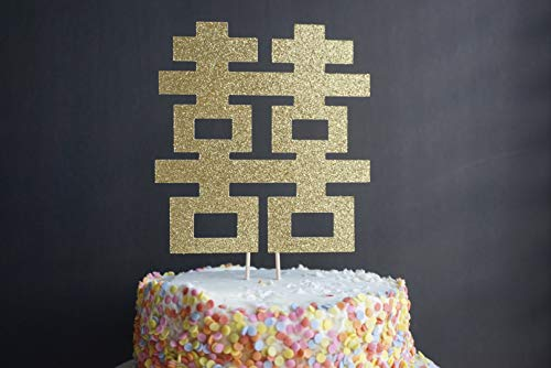 Gold Glitter Double Happiness Cake Topper, Cake Decor, Chic Cake Topper, Asian Chinese Wedding Party Decor