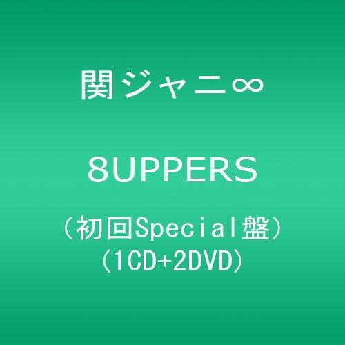 関ジャニ∞ 2DVD付初回 / 8UPPERSの商品画像