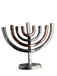 Copper and Nickel Plated Modern Hanukkah Menorah - Hammered Metal Design