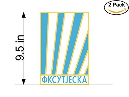 fan products of FK Sutjeska Niksic Yugoslavia Soccer Football Club FC 2 Stickers Car Bumper Window Sticker Decal Huge 9.5 inches