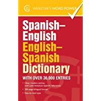 Spanish-English, English-Spanish Dictionary: With over 36,000 entries