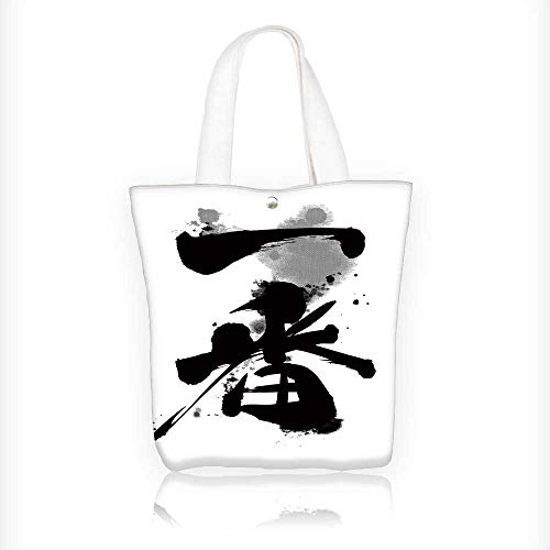 Canvas Tote Bag japanese calligraphy for the the first no Hanbag Women Shoulder Bag Fashion Tote Bag W16.5xH14xD7 INCH