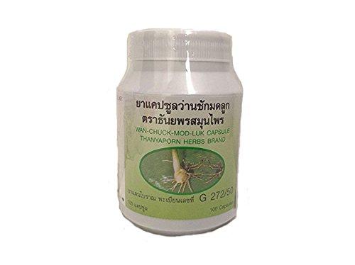 Wan Chuck Mod Luk, Curcuma Xanthorrhiza, Wild Ginger 100 Capsules, Thanyaporn Made in Thailand
