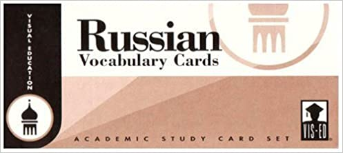 Amazon.com: Russian Vocabulary Cards: Academic Study Card Set ...