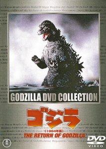 The Return of Godzilla (1984) (Movie)