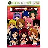 DREAM C CLUB(ドリームクラブ)(特典無し) - Xbox360