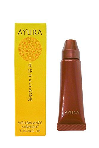 拍車優れた手当アユーラ (AYURA) ウェルバランス ミッドナイトチャージリップ 10g 〈唇 口もと用 美容液〉