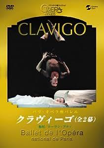Clavigo [Reissue] [Alemania] [DVD]
