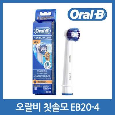 Braun Precision Electric Toothbrush Everyone