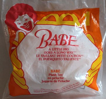 Babe The Pig 1995 Collectible Plush (McDonalds #1 in Series. NEW IN PACKAGE