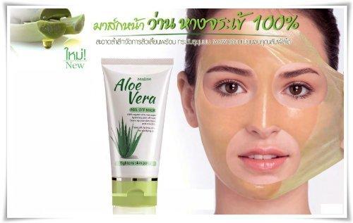 Mistine Aloe Vera Anti-Blackhead Peel Off Face Facial Mask 50 g. From Thailand