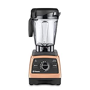 Professional Series 750 Blender Finish: Copper 9