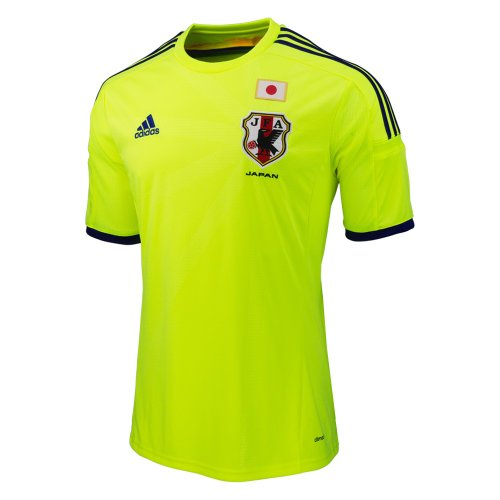 Discount adidas Japan 2014 World Cup Away Jersey free shipping