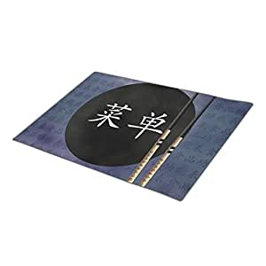 Stringberg Asian Oriental Doormat Next Door Mats