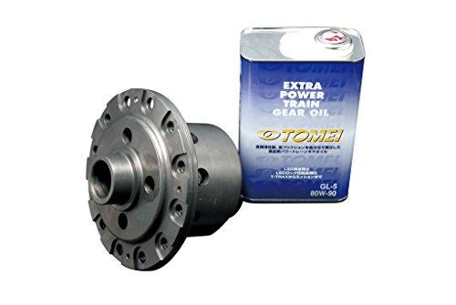 Mazda Miata Differential (Tomei T-TRAX Advanced 2.0 Way LSD For Mazda Miata MX-5 NB BP-ZE - ZB20)