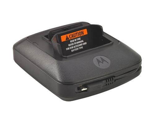 PMLN6701A PMLN6701 PMLN6358 - Motorola SL Series Single Unit Charger Tray and Supply US Plug