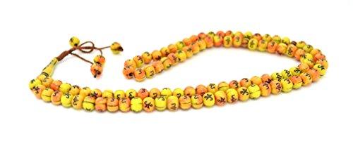 Islamic Muslim Prayer Beads Tasbih with Allah & Muhammad Engraved (99 beads) (Orange and Yellow) (Arabic Prayer Beads)