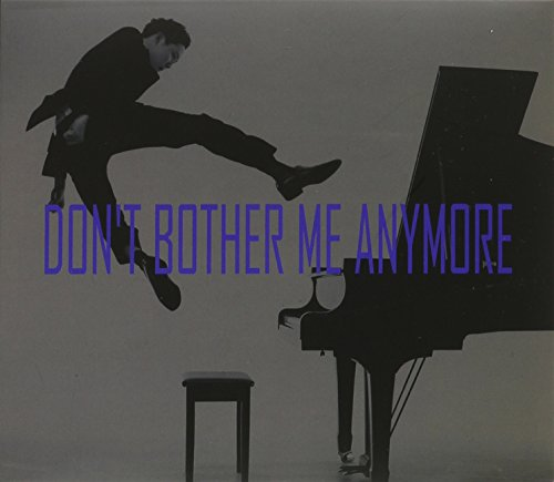 Yong Jeon Jun - Don Bother Me Anymore (Asia - Import)