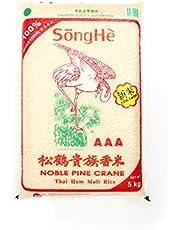 SongHe Thai New Crop Rice, 5kg