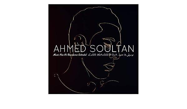 AHMED GRATUIT MUSIC TÉLÉCHARGER SOULTAN