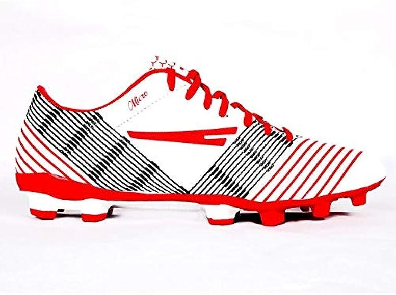 Buy SEGA Micro White Football Shoes at