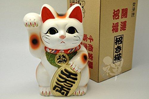 Japanease Lucky Cat Right hand Maneki Neko koban 9.1inch