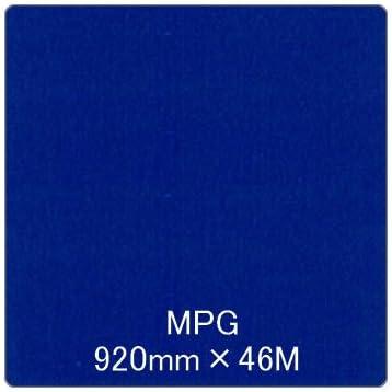 反射シート MPG 920mm×46M ブルー