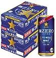[2CS] サッポロ 極ZERO (ゴクゼロ) (500ml×24本)×2箱