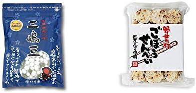 [2点セット] 飛騨 打保屋 駄菓子 三嶋豆(150g)・ごぼうせんべい(75g)