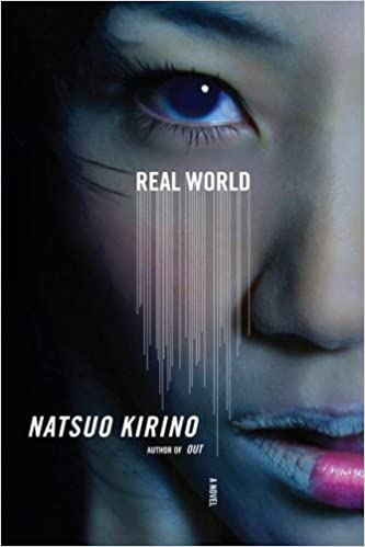 Real World, Kirino, Natsuo