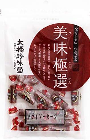 [スポンサー プロダクト]大橋珍味堂 美味極撰ドライソーセージ60g×5袋/常備 お菓子 おやつ おつまみ まとめ買い