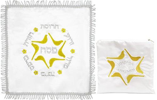 The Dreidel Company Matzah Cover and Afikoman Bag Set, White Satin, Silver and Gold Embroidery Matzo Set