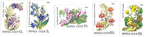Mint Stamps Flowers - Russia 1988 Postage Stamp Set Complete Mint Set Of 5 Flowers Found In Deciduous Foresta