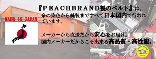 【ピーチブランド】 アイビーベルト(極) レインボークール ゴルフ用 ビジネス用 日本製 80年以上続く老舗細巾織物メーカー直販 プレゼント 紳士用