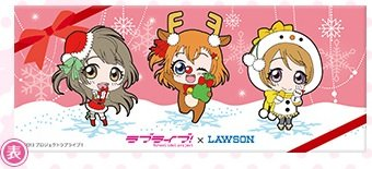 Love Live! [Lawson campaign original products] PP ticket case Printemps ver. (Geisha Costume Australia)