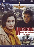 Moscow Does Not Believe in Tears 2DVD NTSC . Москва слезам не верит . Language(s): Russian, English, French Subtitles…