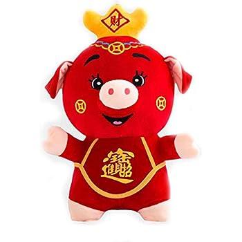 Ruzucoda Plush Pig 2019 Chinese New Year Zodiac Animal Mascot Toys Gifts Red 10 Inches