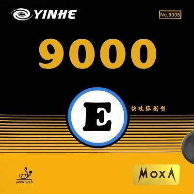 Yinhe 9000e Pips in Table Tennisラバーシート B00OYR2I78 ブラック