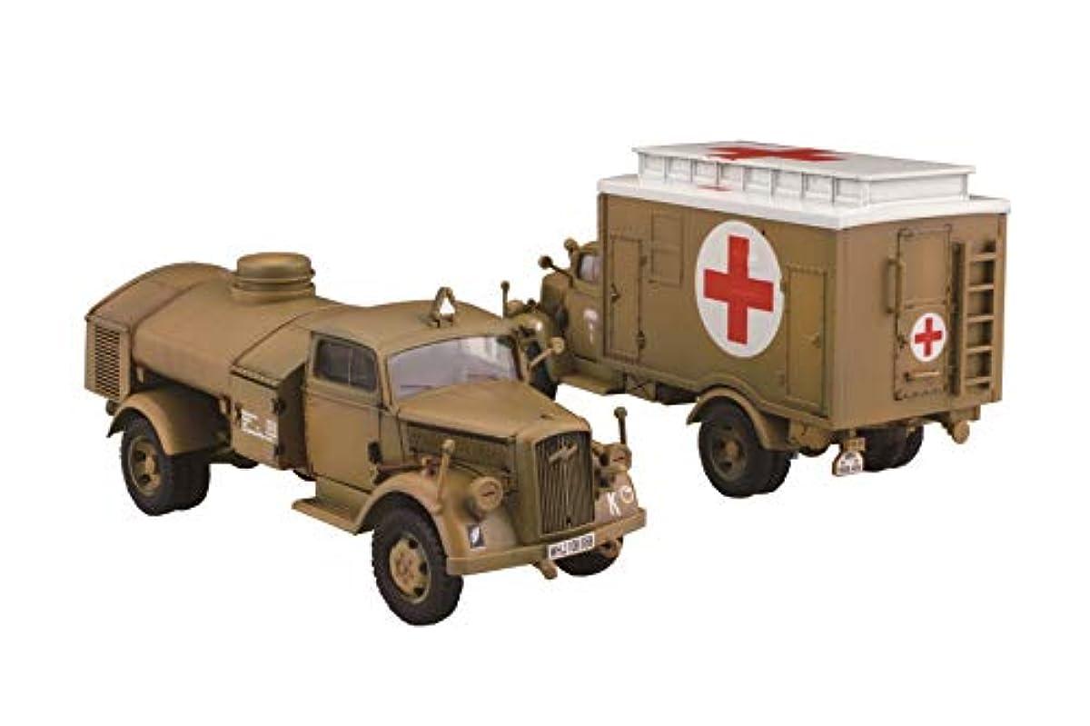 [해외] 후지미 모형 1/72 밀리터리 시리즈 NO.4 독일군 3T트럭(상형구호차/연료 급유차) 프라모델  ML4