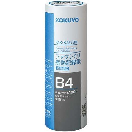 コクヨ FAX感熱B4 100m芯25.4mm超高感度6本 Japan B077L3ZS1V