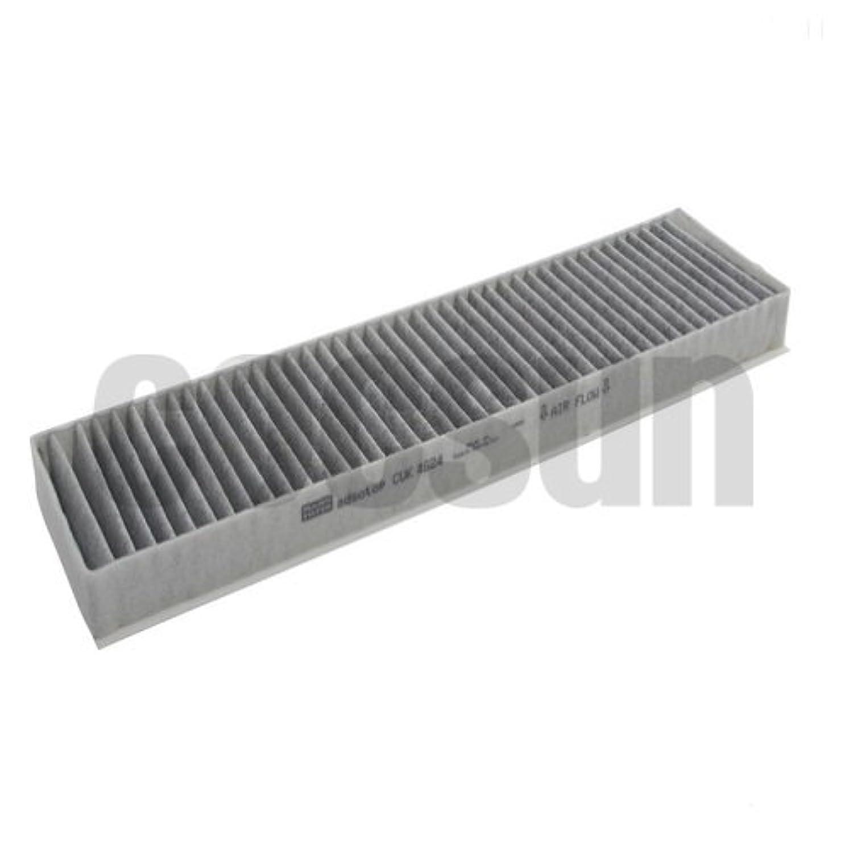仕えるスプーン孤児LAC-3006(DCC3006) 脱臭機能アコード アコードワゴン インスパイア オデッセイ エリシオン レジェンド ステップワゴン シビック ストリーム CR-V クロスロード 等 交換用 特殊3層構造&活性炭入り車用エアコンフィルター 014535-1630 80292-SNL-T01