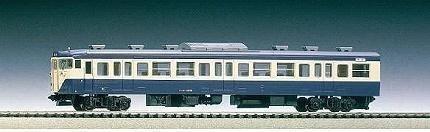 J.N.R. Suburban Train Train Train Series 113-1500 (Yokosuka Farbe) (Add-on T 2-Car Set) (Model Train) (japan import) cd18fe