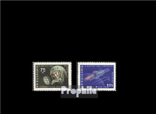 Bulgaria 1279-1280 (complete.issue.) 1961 Start Soviet. spaceship (Stamps for collectors)