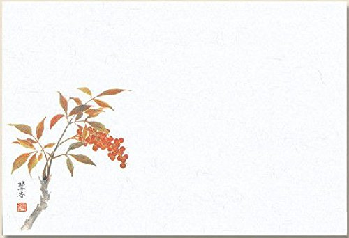 Japanese Traditional Washi Paper Placemats Seasonal Flowers & Trees Heavenly Bamboo (100, heavenly - Map Heavenly
