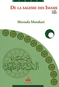 De la sagesse des Imams par Mortada Motahari