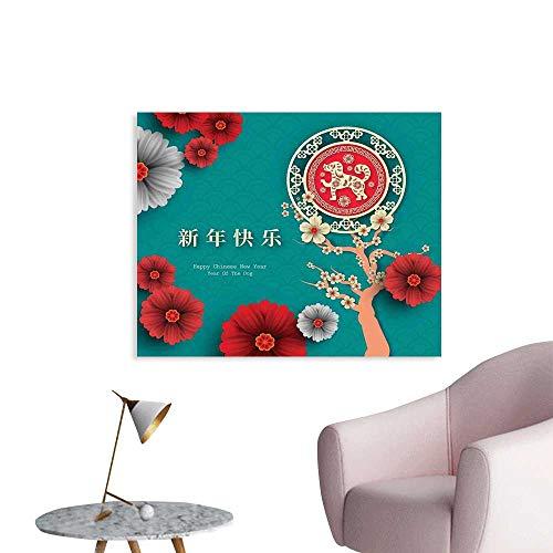 Sanring Year of The Dog Boys Wall Sticker Ornate Oriental Motifs with Flowers and Flourishing Tree Lunar Festival Custom Poster W24 xL20 - Boy Spa Bad Dog