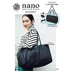 nano・universe 最新号 サムネイル
